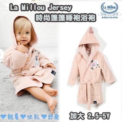 La Millou 篷篷嬰兒兒童睡袍浴袍_加大2.5-5Y-格格牡丹花(夢幻珊瑚粉)