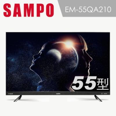 SAMPO聲寶 4K UHD Smart 55型LED液晶顯示器 EM-55QA210
