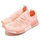 adidas 休閒鞋 NMD R1 STLT PK 女鞋 愛迪達 三葉草 襪套式 球鞋穿搭 粉橘 白 AQ1119 product thumbnail 1