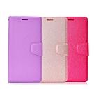 亞古奇 Samsung Galaxy J4+ 6吋 月詩時尚皮套-紫粉玫多色可選