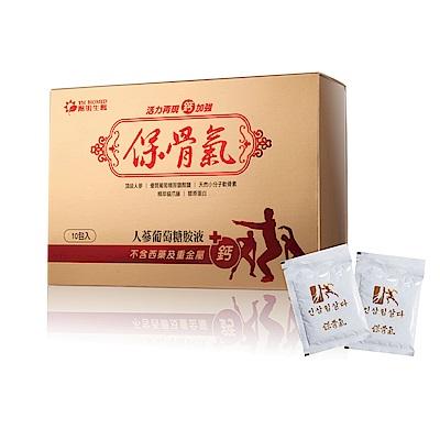 陽明生醫 保骨氣 頂級人蔘葡萄糖胺液(10包/盒)