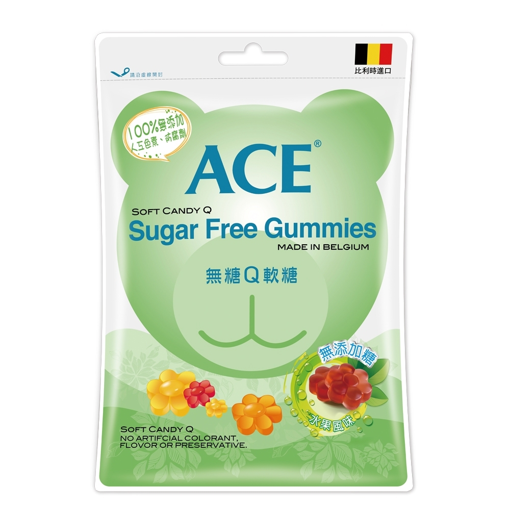 【ACE】比利時進口 無糖Q軟糖 隨手包(48g/袋)