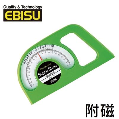 【Ebisu Diamond】Pro-work系列-指針式磁性角度儀