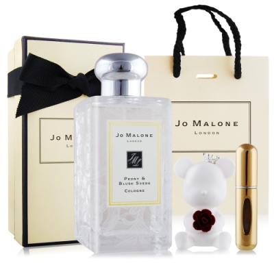 Jo Malone 牡丹與胭紅麂絨-雛菊葉款香水100ml-加提袋&擴香石&分裝瓶(隨機)