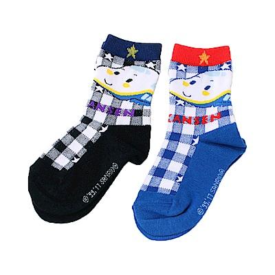 日本製新幹線兒童短襪(2雙組) k51207 魔法Baby