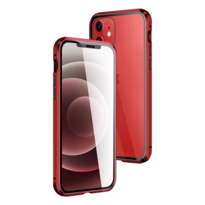 iPhone 12 磁吸雙面玻璃殼 金屬 透明 全包覆 手機殼 保護殼 保護套-i12 紅色*1
