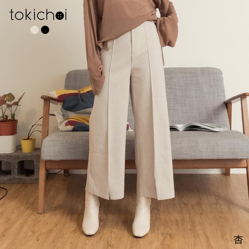 東京著衣 時尚質感毛料中線褲管前開衩直筒長褲-M.L(共二色)