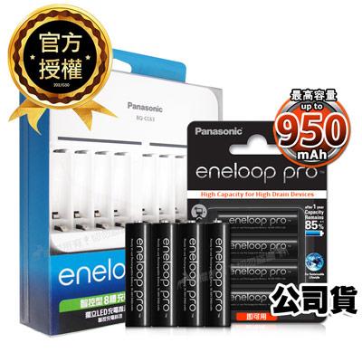 國際牌 智控型8槽急速充電器+黑鑽款 950mAh 低自放4號充電電池(四顆入)