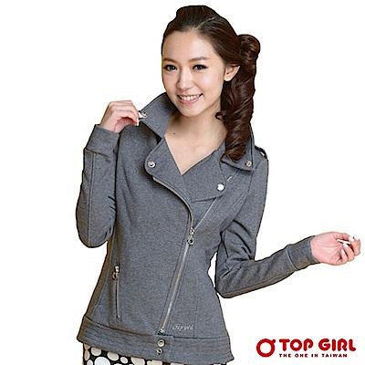 【TOP GIRL】帥氣騎士風格刷毛外套 - 麻花灰