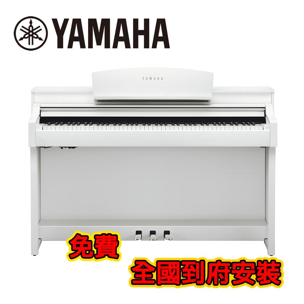 YAMAHA CSP-150 WH 88鍵標準數位電鋼琴 典雅白色款