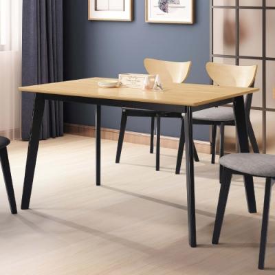 H&D 亨利黑腳雙色餐桌