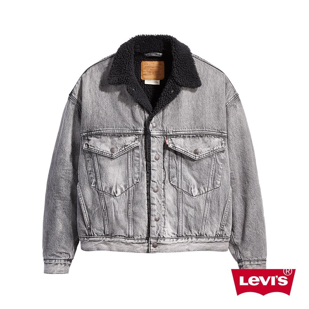 Levis 男款 Stay Loose 復古寬鬆版牛仔外套 創新寒麻纖維 Sherpa棉花絨 淺灰