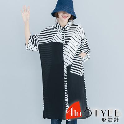 圓領不規則條紋撞色拼接襯衫 (白色)-4inSTYLE形設計