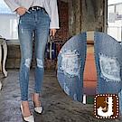 正韓 破膝仿舊緊身高腰長褲-(水洗藍)100%Korea Jeans