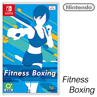 任天堂 Switch Fitness Boxing
