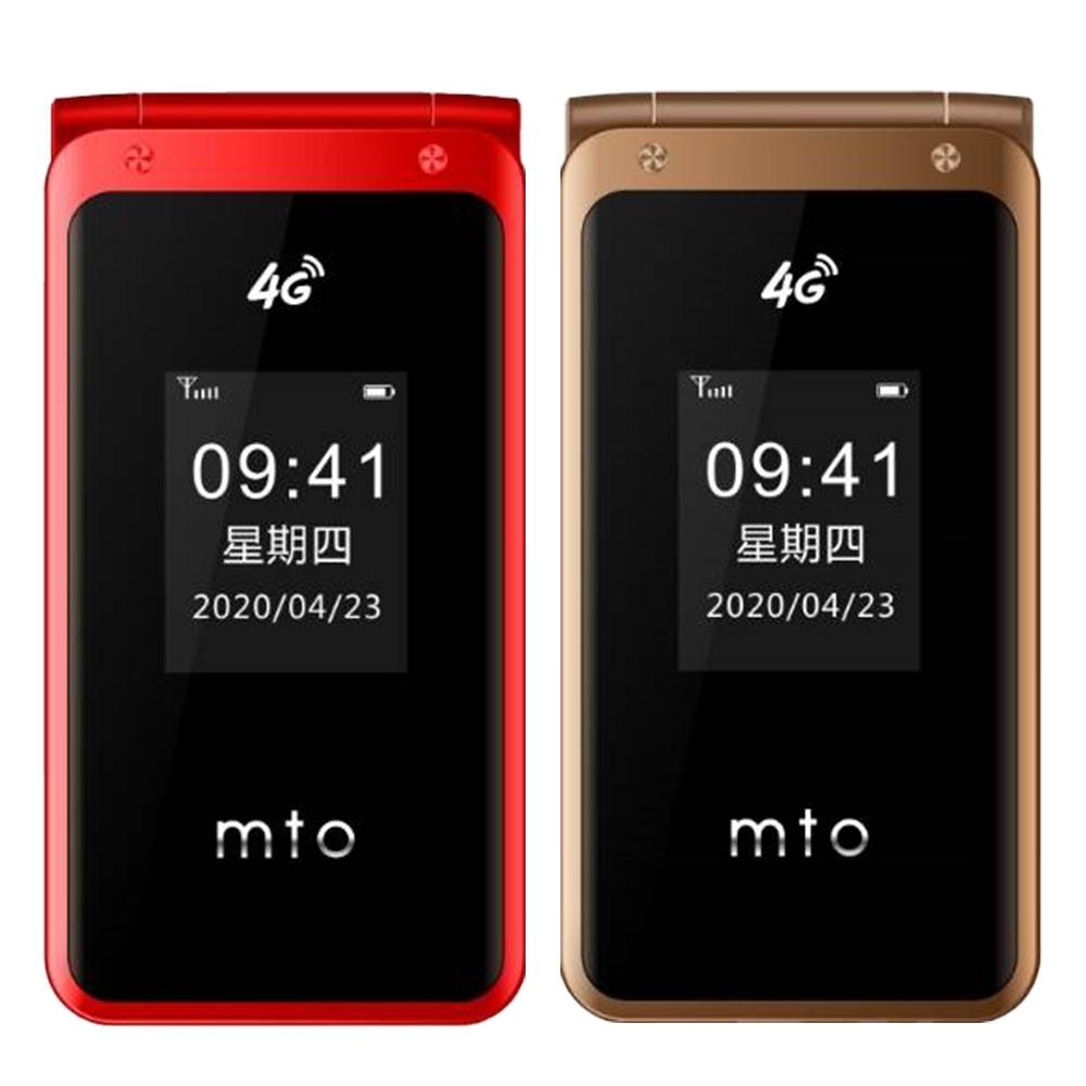 MTO M39雙螢幕2.8吋摺疊4G超長續航手機/老人機/長輩機(雙原電+座充)