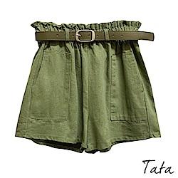 花苞邊鬆緊腰短褲(附腰帶) 共三色 TATA