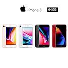 Apple iPhone 8 64g 9成5新 限量福利品