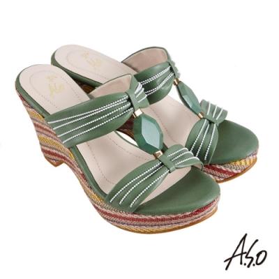 A.S.O 時尚流行 亮眼魅力樸質風格厚底涼鞋-綠