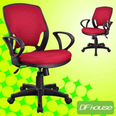 DFhouse晶鑽優質辦公椅-3色  63*50*91-102