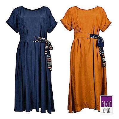 ILEY伊蕾 涼感舒適造型腰帶連袖長版洋裝(桔/藍)