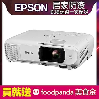 福利品-EPSON EH-TW650 家庭劇院投影機