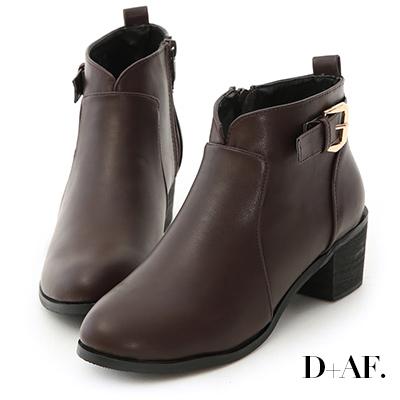 D+AF 自在風格.小V口後釦環中跟短靴*咖