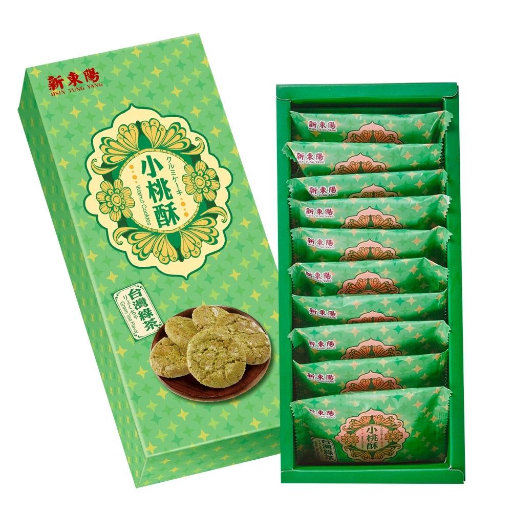 新東陽 綠茶小桃酥禮盒(140g)