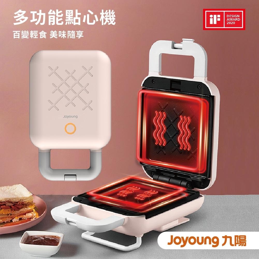 Joyoung 九陽多功能點心機 S-T1M (玫瑰粉)