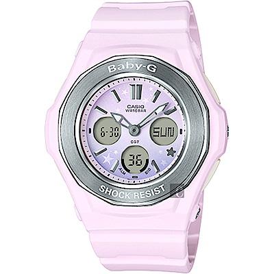 CASIO 卡西歐 Baby-G 天空漸層粉彩手錶-粉紅(BGA-100ST-4A)