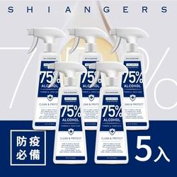 香爵 75%酒精乾洗手