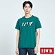 EDWIN EFS 錯位拼接 短袖T恤-男-綠色 product thumbnail 1