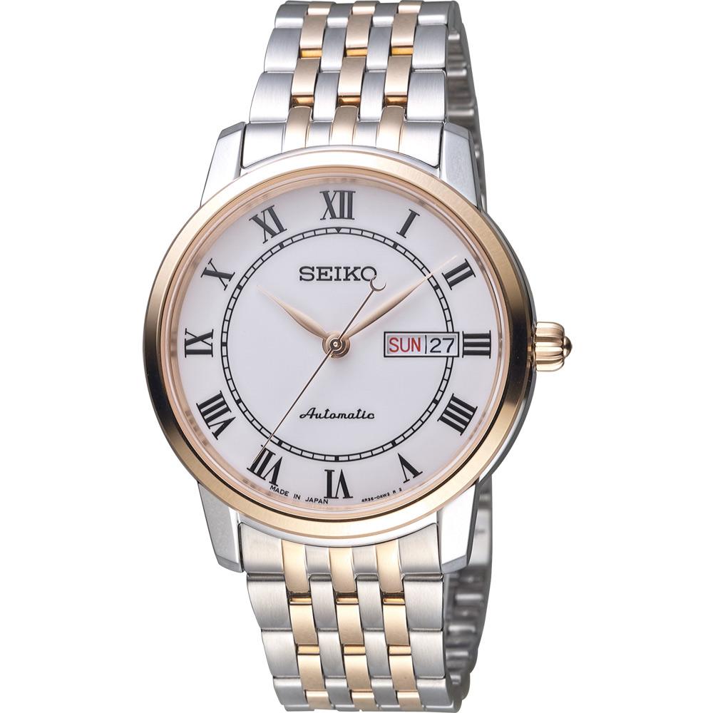 SEIKO  Presage 羅馬假期機械錶(SRP766J1)39mm