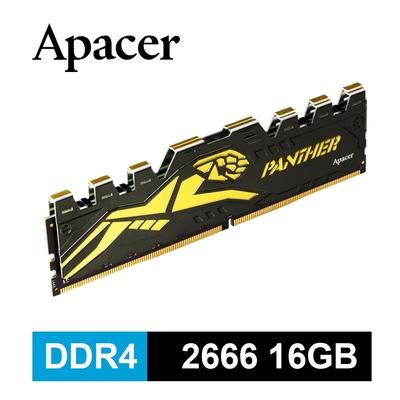 Apacer Panther Golden DDR4 2666 16G 黑豹桌上型超頻記憶體