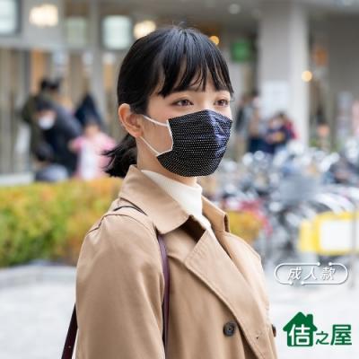 佶之屋 MIT彈性排汗透氣口罩套-成人款(超值10入)