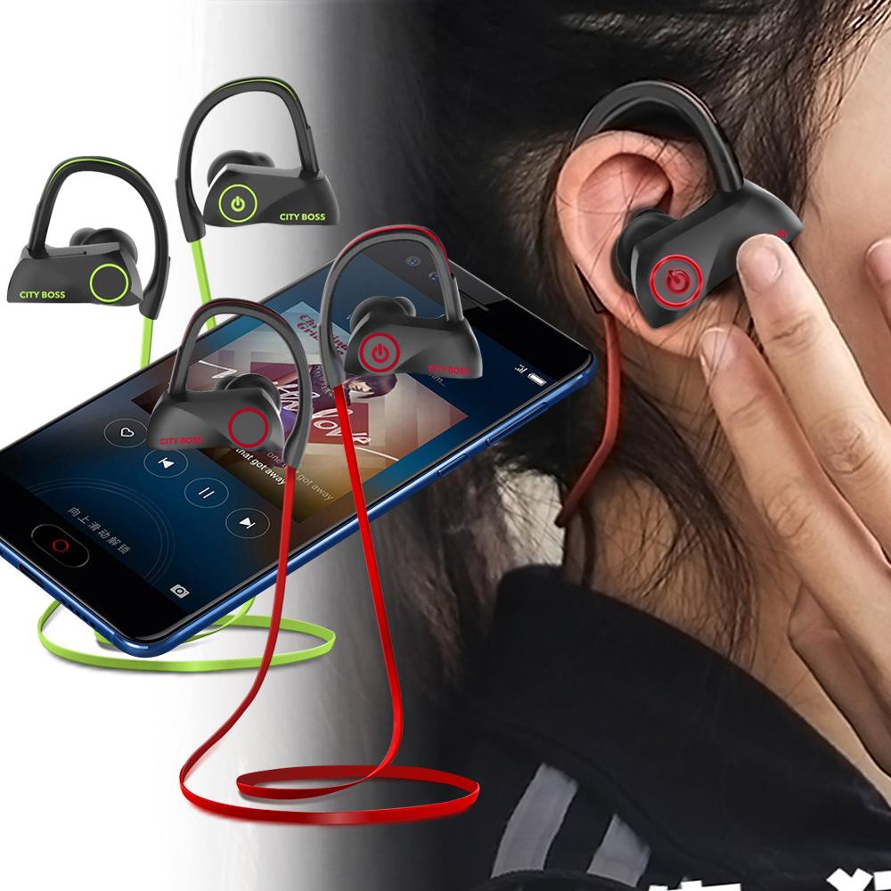 CITY D200防水IPX7等級運動藍芽耳機-附收納包