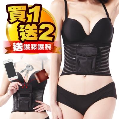 【JS嚴選】*全台首創口袋型*輕量化護腰帶(送CC膝腕)