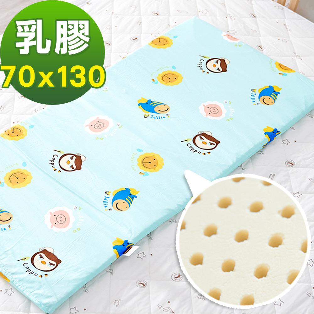 奶油獅 同樂會系列-100%精梳純棉布套+馬來西亞天然乳膠嬰兒床墊-湖水藍70X130cm
