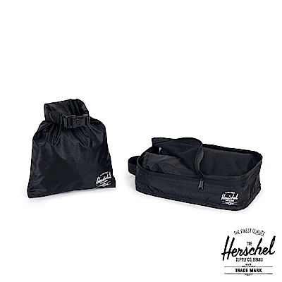 Herschel Travel Organizer 旅行收納組