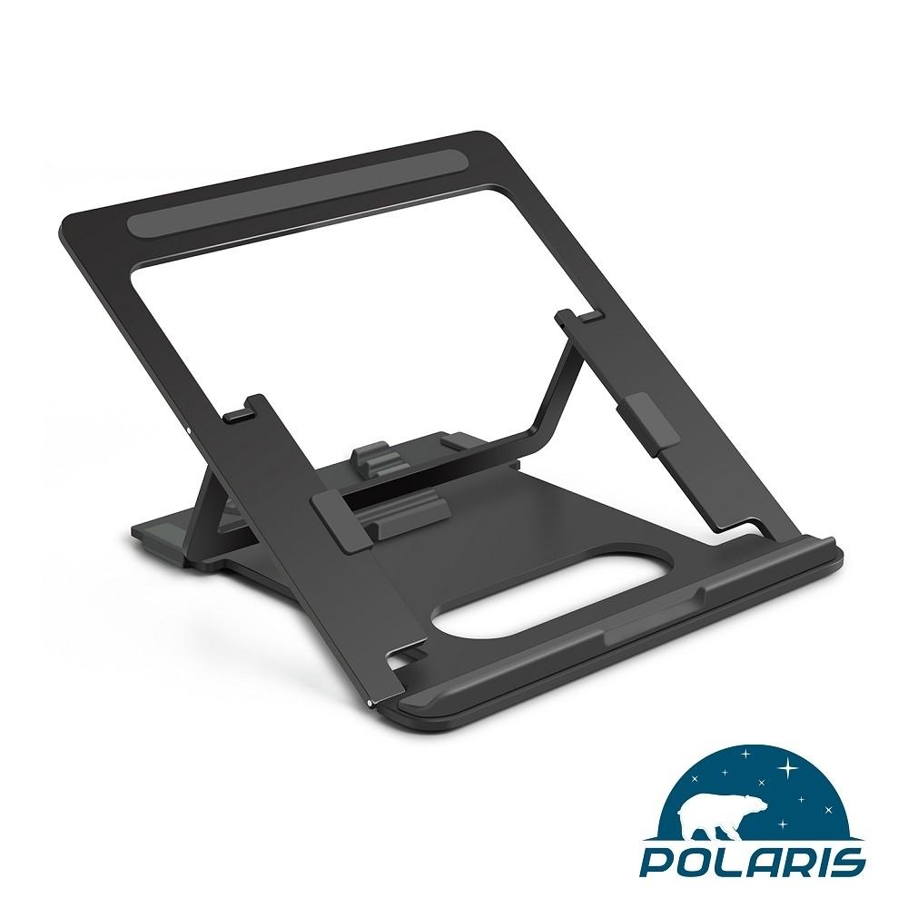 Polaris Z1b 鋁合金 收折式 筆電架 (鋼鐵灰)