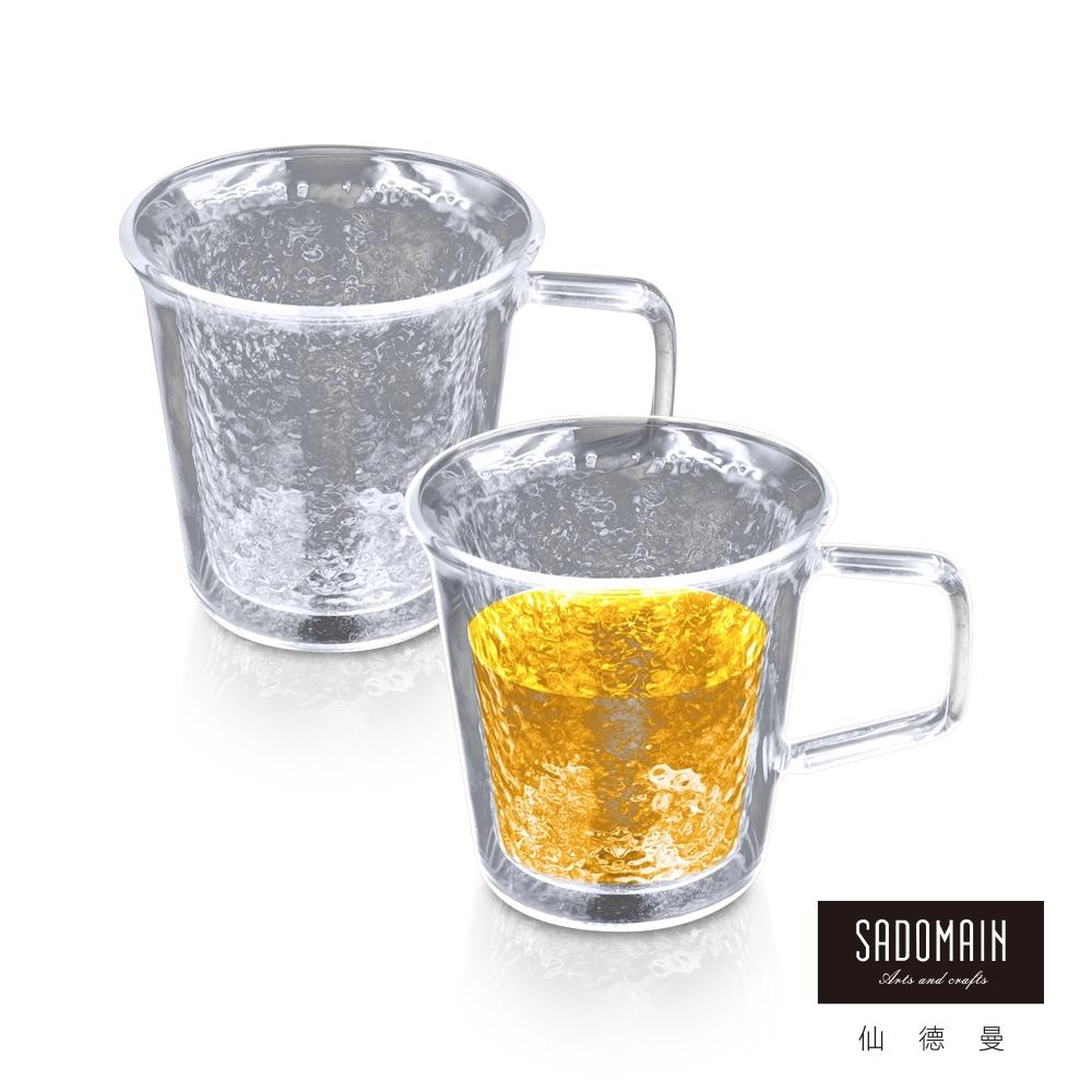仙德曼SADOMAIN 雙層玻璃錘紋茶杯-2入組(250ml)