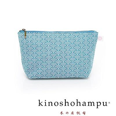 kinoshohampu 貴族和柄帆布化妝包 青海波藍
