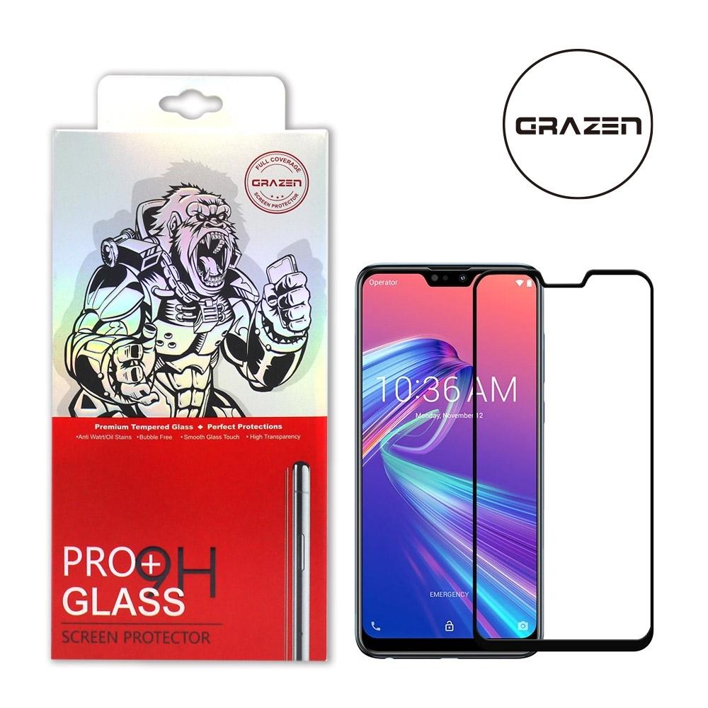 【格森GRAZEN】華碩ZenFoneMaxPro(M2)/ZB631KL滿版(黑)鋼化玻璃