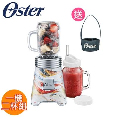 美國OSTER-Ball Mason Jar隨鮮瓶果汁機(彩繪米)BLSTMM-BA3