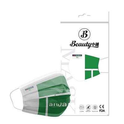 Beauty小舖 涼感口罩-東奧羽球inside金牌限定款(10片/盒)台灣製 限量發售設計師款