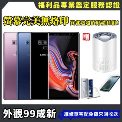 【福利品】SAMSUNG Galaxy Note 9 512G 完美屏 智慧型手機