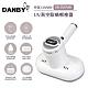DANBY丹比UV真空除蟎吸塵器DB-25DMM product thumbnail 2