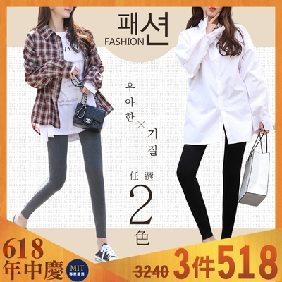 [時時樂] 2F韓衣-MIT超彈力視覺細修身顯瘦長褲-2色任選(M-2XL)-3件518