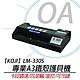 KOJI/RESUN LM-330S 專業A3四滾輪鐵殼護貝機 同Perfect PC-330T product thumbnail 1