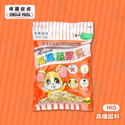 [5包組] MATCH 保羅叔叔 鼠料 高纖蔬果餐 1KG 鼠飼料